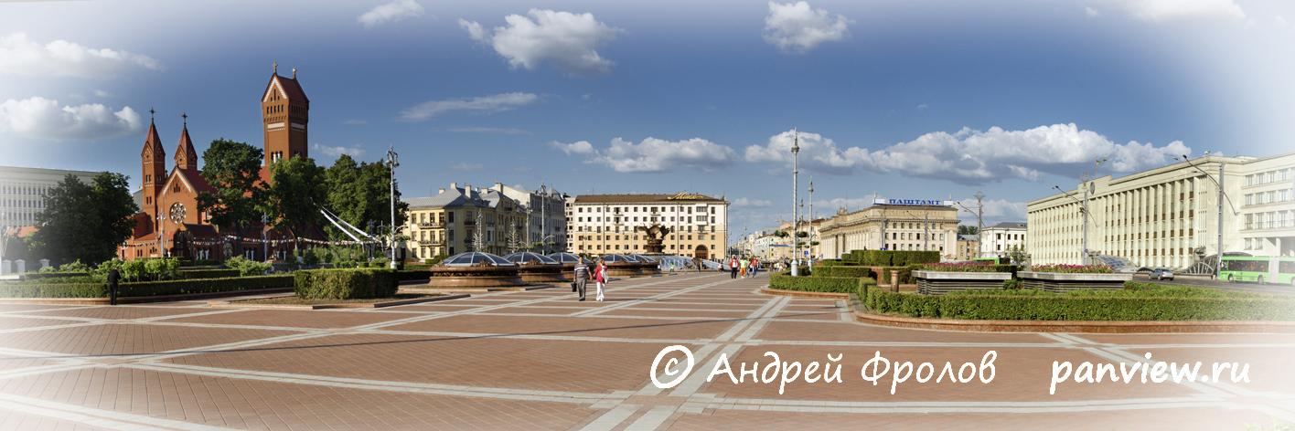 Центральная площадь в Минске