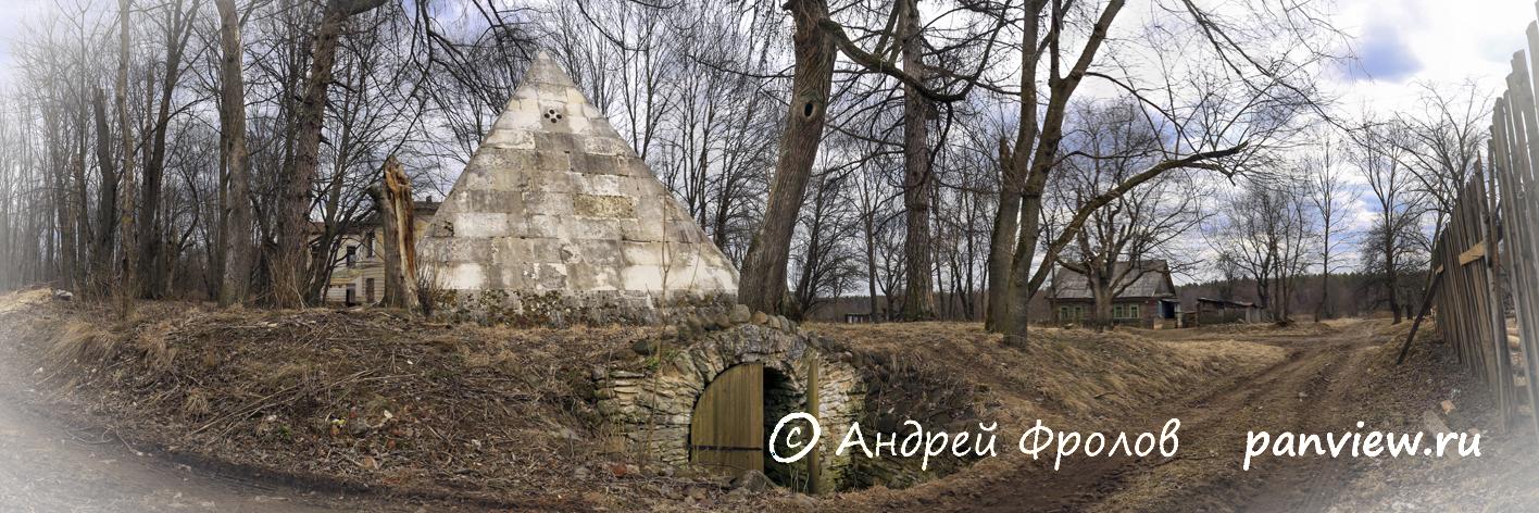 Пирамида в Никольском
