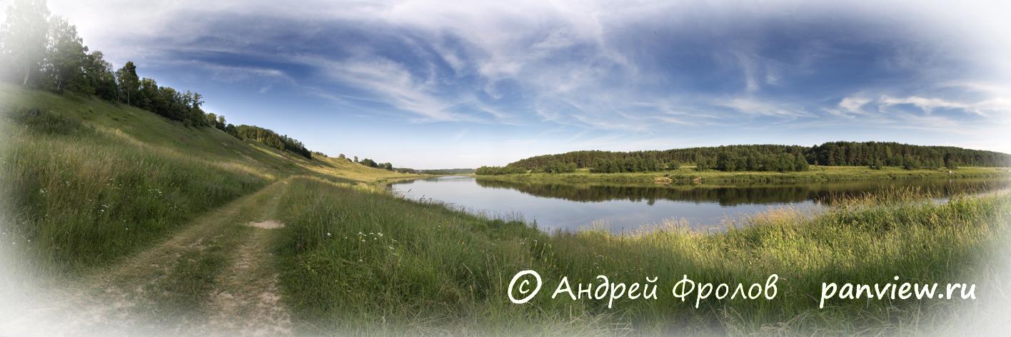 Волга под Холохольней