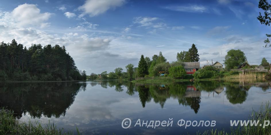Ивановский ручей