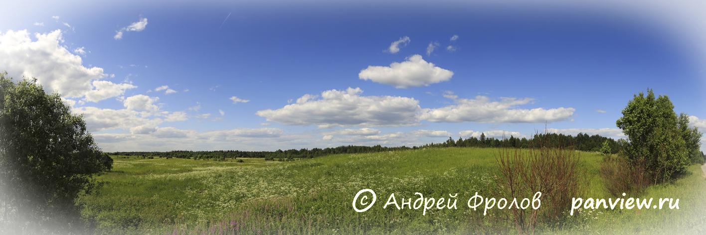 Валдайские пейзажи